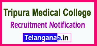 Directorate of Health Services Agartala Government of Tripura Recruitment Notification 2017