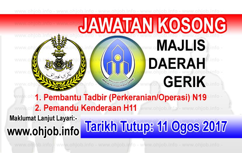 Jawatan Kerja Kosong Majlis Daerah Gerik logo www.ohjob.info ogos 2017