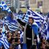 """Επεισόδια και χημικά στο συλλαλητήριο στο Σύνταγμα για τη «Μακεδονία» ! Με το σύνθημα: """"Αν όχι τώρα πότε; Αν όχι εμείς ποιοι;"""""""