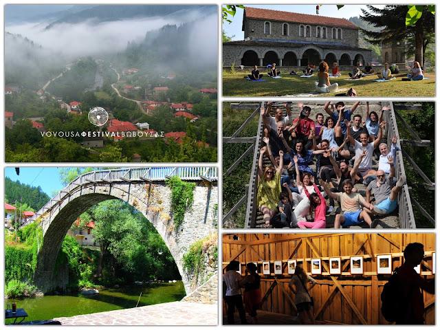 Γιάννενα: ΖΑΓΟΡΙ-Γνωρίσετε από κοντά την όμορφη Βωβούσα και το Φεστιβάλ της!