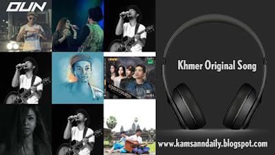 Khmer Original Song Collection 01 | Khmer New Year 2018