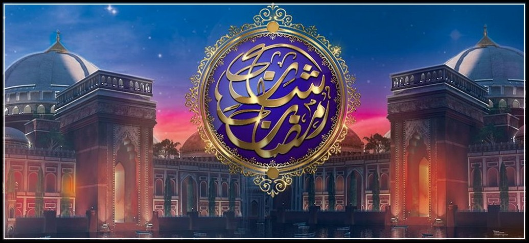 shan e ramzan naat mp3 free download 2016