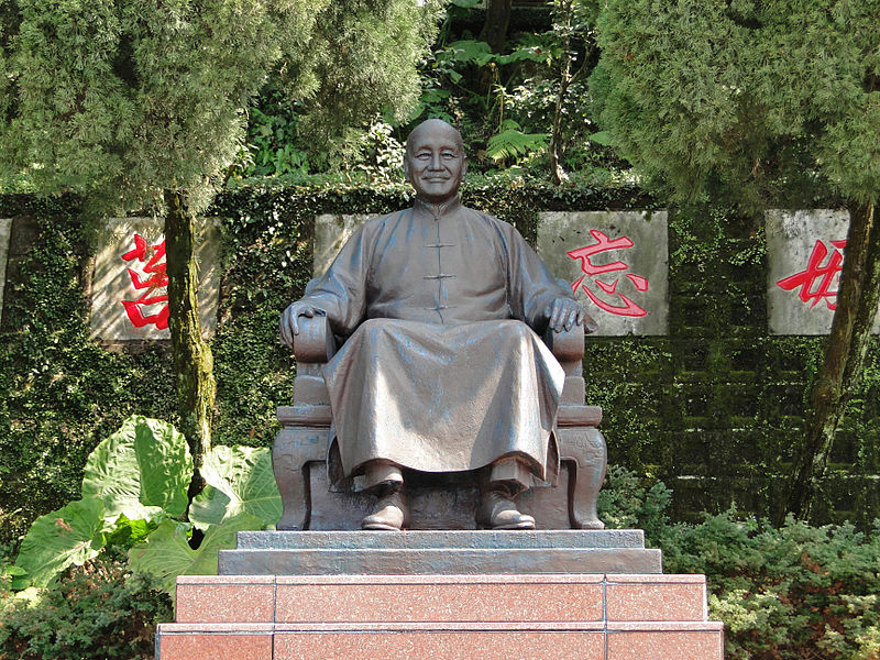 Statue of Chiang Kai-shek in Yangming Park, Yangmingshan National Park, Taipei, Taiwan