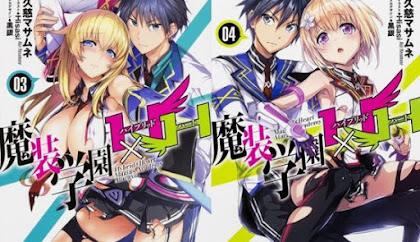 Masou Gakuen Hybrid X Heart (HxH) Episódio 8, Masou Gakuen Hybrid X Heart (HxH) Ep 8, Masou Gakuen Hybrid X Heart (HxH) 8, Masou Gakuen Hybrid X Heart (HxH) Episode 8, Assistir Masou Gakuen Hybrid X Heart (HxH) Episódio 8, Assistir Masou Gakuen Hybrid X Heart (HxH) Ep 8, Masou Gakuen Hybrid X Heart (HxH) Anime Episode 8