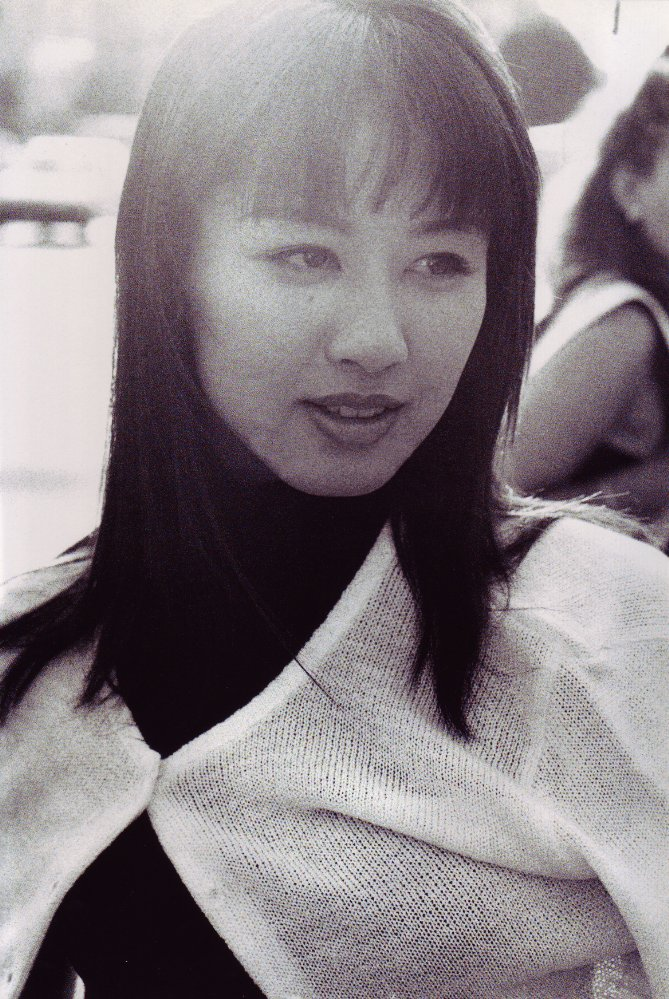 Eriko Tamura