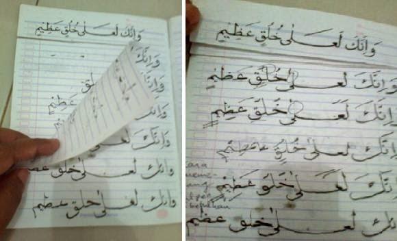 Cara Belajar Kaligrafi Trik Mempersiapkan Media Tulis Seni