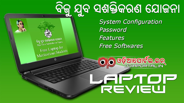 Configuration, Review & Performance Of Laptop Provided By Odisha Govt Under Biju Yuva Sashaktikaran Yojana
