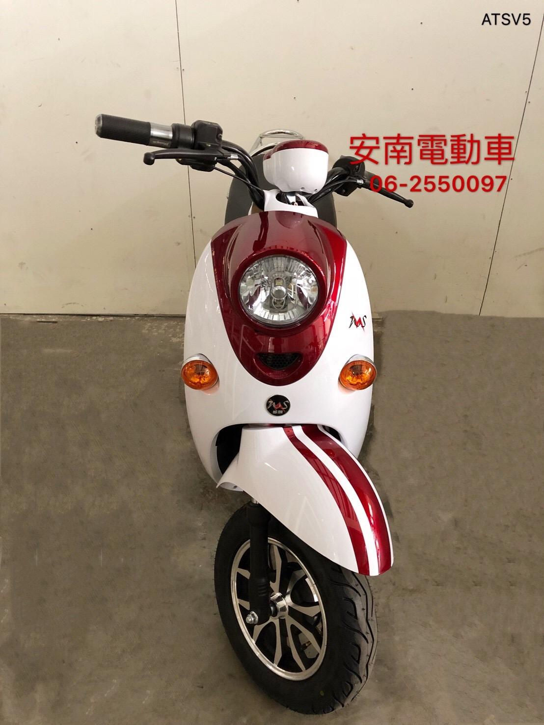 【安南電動車業】臺南電動車-臺南電動機車代步車-電動自行車腳踏車-四輪電動車-老人電動車-電動輪椅: ATSV5