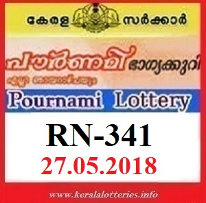 kerala lottery result from keralalotteries.info 27/5/2018, kerala lottery result 27.5.2018, kerala lottery results 27-05-2018, POURNAMI lottery RN 341 results 27-05-2018, POURNAMI lottery RN 341, live POURNAMI   lottery RN-341, POURNAMI lottery, kerala lottery today result POURNAMI, POURNAMI lottery (RN-341) 27/05/2018, RN 341, RN 341, POURNAMI lottery RN341, POURNAMI lottery 27.5.2018,   kerala lottery 27.5.2018, kerala lottery result 27-5-2018, kerala lottery result 27-5-2018, kerala lottery result POURNAMI, POURNAMI lottery result today, POURNAMI lottery RN 341,   www.keralalotteries.info-live-POURNAMI-lottery-result-today-kerala-lottery-results, keralagovernment, POURNAMI lottery result, kerala lottery result POURNAMI today, kerala lottery POURNAMI today result, POURNAMI kerala lottery result, today POURNAMI lottery result, POURNAMI lottery today   result, POURNAMI lottery results today, kerala lottery daily chart, kerala lottery daily prediction, kerala lottery drawing machine, kerala lottery entry result, kerala lottery easy formula, kerala lottery evening, kerala lottery evening result, kerala lottery entry number, kerala lottery fax, kerala lottery facebook, kerala lottery formula in tamil today, kerala lottery formula tamil, kerala lottery leak result, kerala lottery final guessing, kerala lottery formula 2018 tamil, kerala lottery formula 2018, kerala lottery full result, kerala lottery first prize, kerala lottery guessing tamil, kerala lottery guessing number today, kerala lottery guessing formula, kerala lottery guessing number tamil, kerala lottery guess, kerala lottery guessing number tips tamil, kerala lottery group, kerala lottery guessing method, kerala lottery head office, kerala lottery hack, kerala lottery how to play in tamil, kerala lottery holi ke baad, kerala lottery history, kerala lottery hindi, kerala lottery how to play, kerala lottery result today, kerala online lottery results, kerala   lottery draw, kerala lottery results, kerala state lottery today, kerala lottare, kerala lottery result, lottery today, kerala lottery today draw result, kerala lottery online   purchase, kerala lottery online buy, buy kerala lottery online result, gov.in, picture, image, images, pics,   pictures kerala lottery, kl result, yesterday lottery results, lotteries results, keralalotteries, kerala lottery, keralalotteryresult, kerala lottery result, kerala lottery result   live, kerala lottery today, kerala lottery result today, kerala lottery results today, today kerala lottery result, POURNAMI lottery results, kerala lottery result today POURNAMI,  kerala lottery how to win, kerala lottery how to calculate, kerala lottery how to guess, kerala lottery in tamil, kerala lottery india, kerala lottery in today result, kerala lottery in telugu, kerala lottery info, kerala lottery in tamil language, kerala lottery in tamilnadu, kerala lottery idea, kerala lottery in technical, kerala lottery in pondicherry friends, kerala lottery jackpot, kerala lottery jahiya se holi, kerala lottery may 2018, kerala lottery jackpot result, kerala lottery jackpot number, kerala lottery jawani,  kerala lottery karunya, kerala lottery kerala lottery, kerala lottery kulukkal, kerala lottery karunya plus, kerala lottery kanippu, kerala lottery khela, kerala lottery kulukkal video, kerala lottery kerala lottery result, kerala lottery karunya today result, kerala lottery kollam, kerala lottery live, kerala lottery lucky number, kerala lottery lottery, kerala lottery list,today kerala lottery result POURNAMI, kerala lottery results today POURNAMI, POURNAMI lottery today, today lottery result POURNAMI, POURNAMI lottery   result today, kerala lottery result live, kerala lottery bumper result, kerala lottery result yesterday,