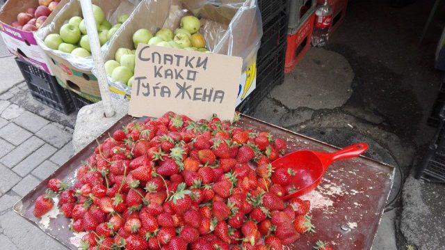 Makedonischer Humor - Werbekampagne für Erdbeeren