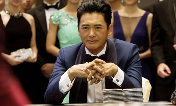Review: FROM VEGAS TO MACAU 賭城風雲 (2014)