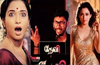 RJ Balaji's regret about Tamannaah's look in Devi(L)