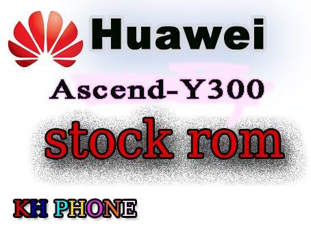 Huawei y300 rom update