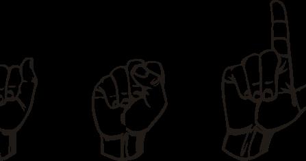 HearMyHands ASL: How I use ASL in SCHOOL...