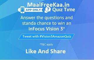 Infocus Vision 3 Phone Contest
