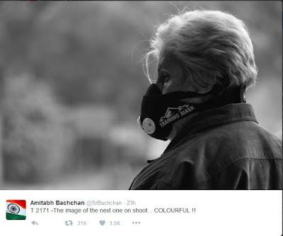 अमिताभ बच्चन का ट्वीट