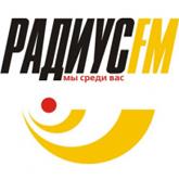 Радиус FM онлайн