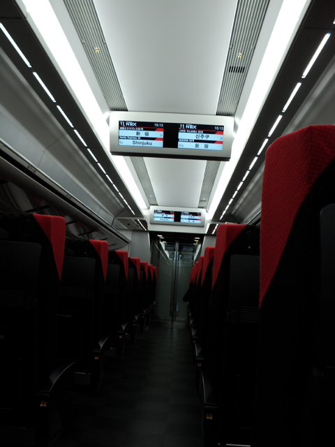 Tokyo Consult: How to get from Narita Airport to Tokyo city.