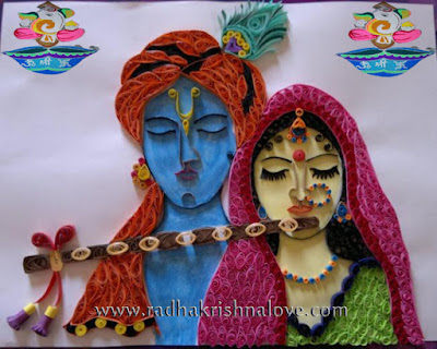 Radha Krishna Diwali Rangoli Designs