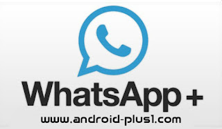 تحميل وشرح تفعيل تطبيق whatsapp+ احدث اصدار مع ميزة مكالمات الفيديو صوت وصورة