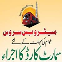metro-bus-service-lahore