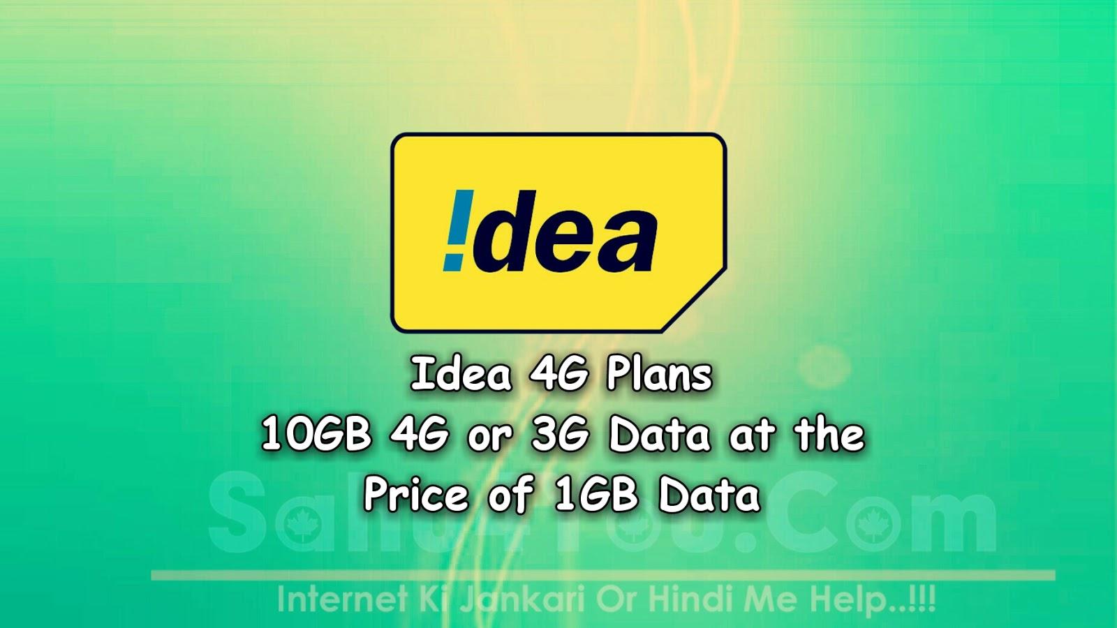 Idea 4G Plans : 10GB 4G or 3G Data at the Price of 1GB Data
