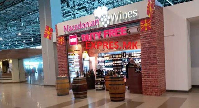 Nach Namensänderung des Flughafen finden Griechen neues Problem