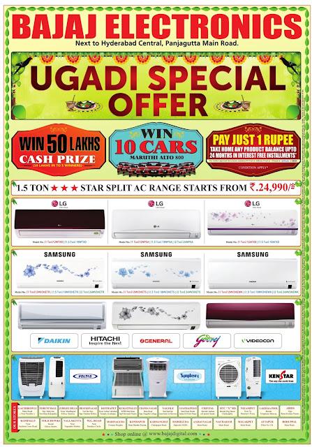 Bajaj Electronics Ugadi Festival discount offers | March 2017