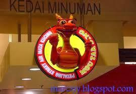 """""""Petaling Street Mata Kucing"""" Emblem"""