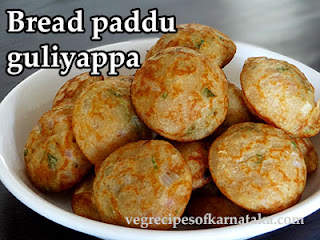 Bread paddu recipe in kannada