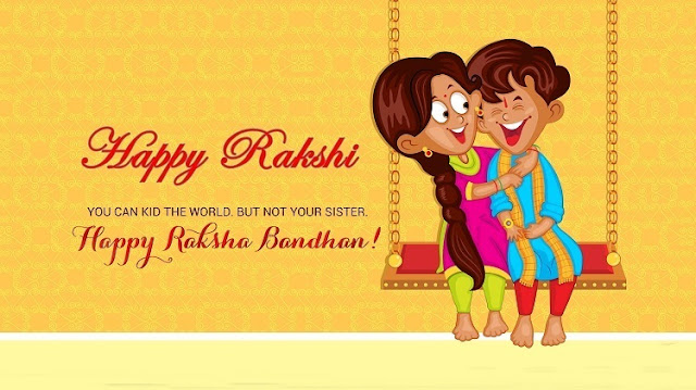 Rakhi-wallpaper-for-brother-and-sister