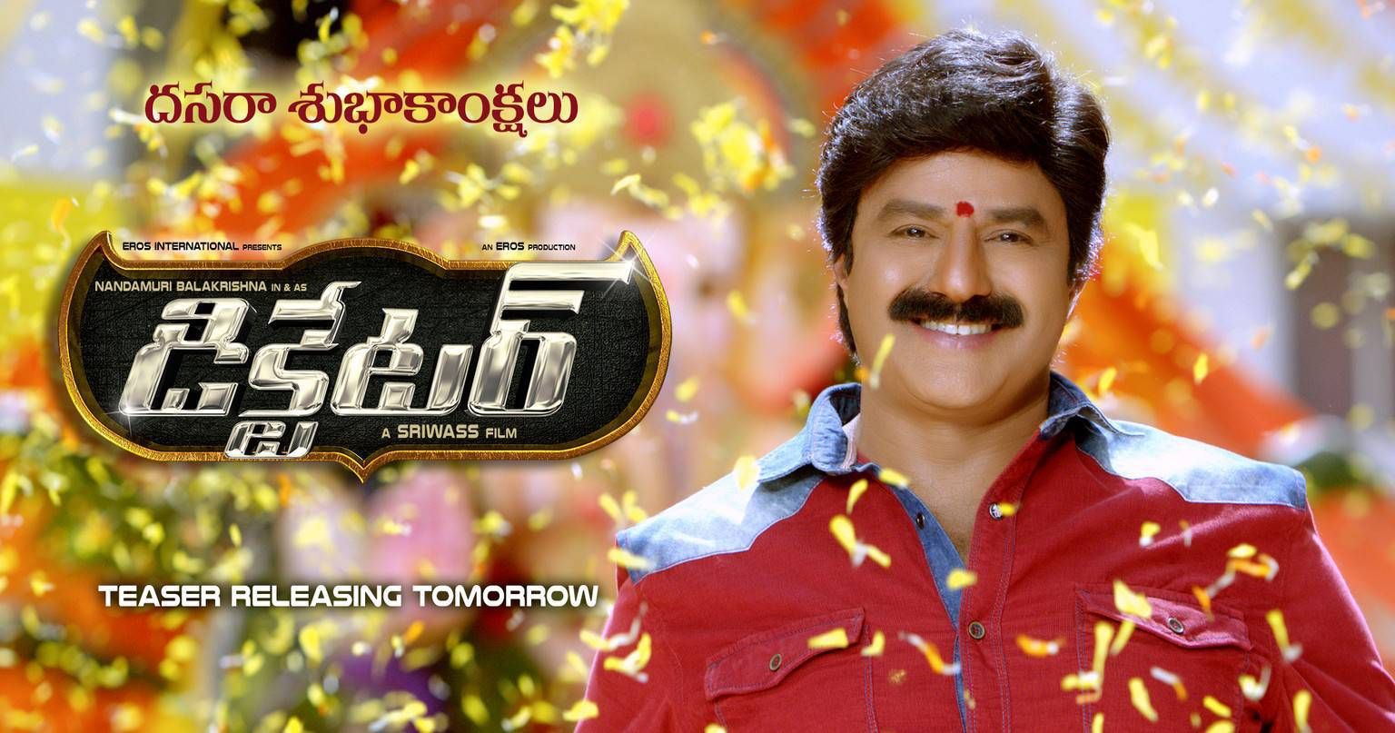 Nandamuri Balakrishna's Dictator Telugu Movie Latest Posters and Wallpapers