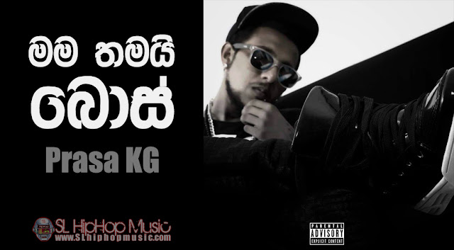 Prasa kg, Bling Bling Recodes, Sinhala Rap, Mixtape, sl hiphop,