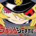 Zannen Onna Kanbu Black General-san tendrá anime este verano