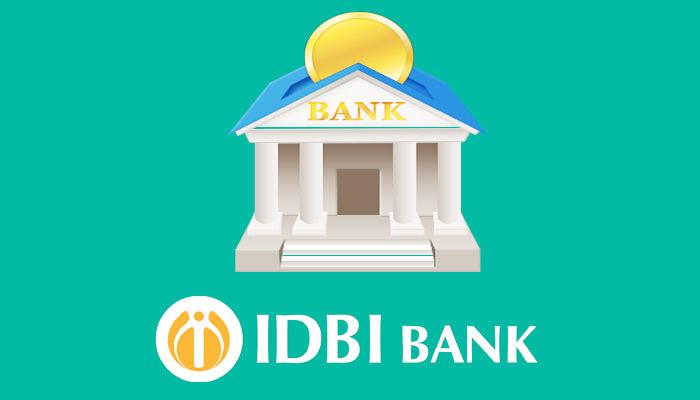 IDBI Full form in Hindi - आई.डी.बी.आई बैंक क्या है?
