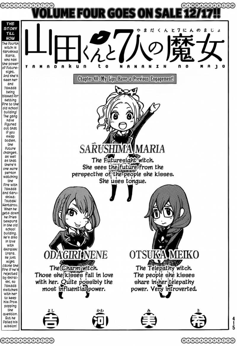 Yamada-kun to 7-nin no Majo 40