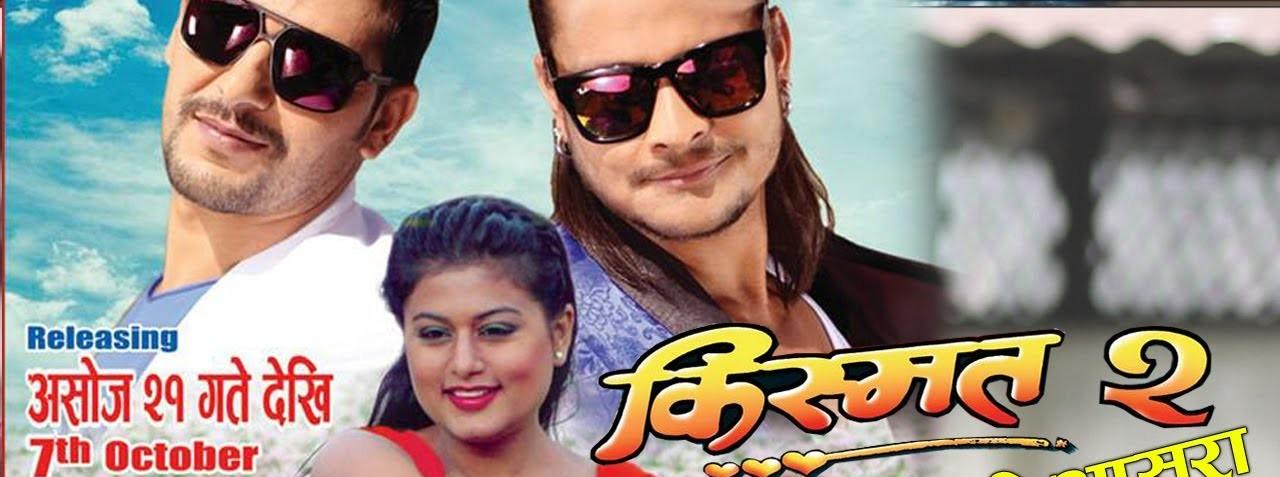 Jerry new nepali super-hit full movie 2015 watch online.