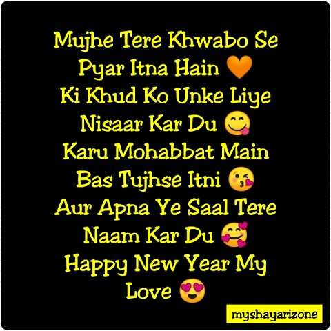Best New Year Shayari for Girlfriend Boyfriend in Hindi