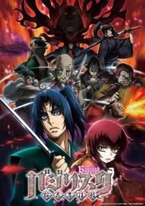 Rekomendasi Anime Terbaru Januari 2018