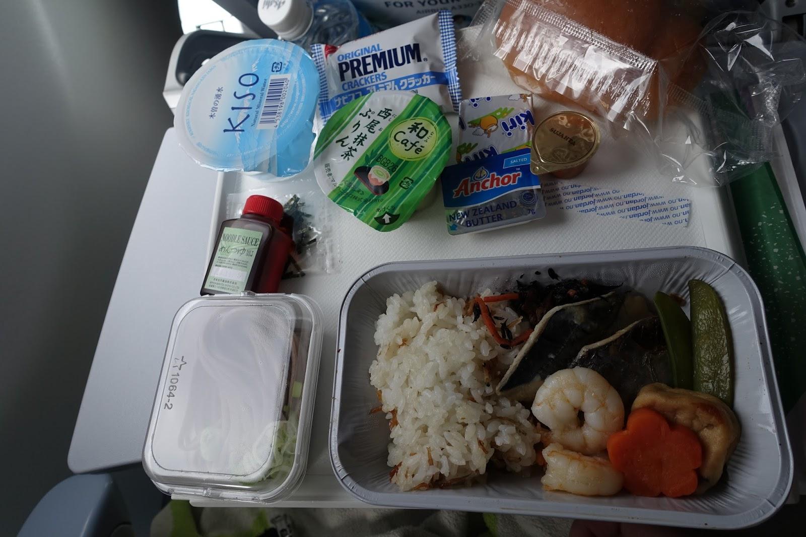 機内食1 その2