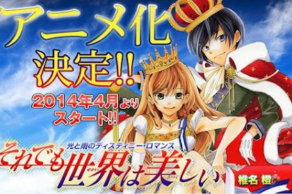 Download Anime Dragon Crisis Soredemo Sekai Wa Utsukushii Bd Subtitle Indonesia