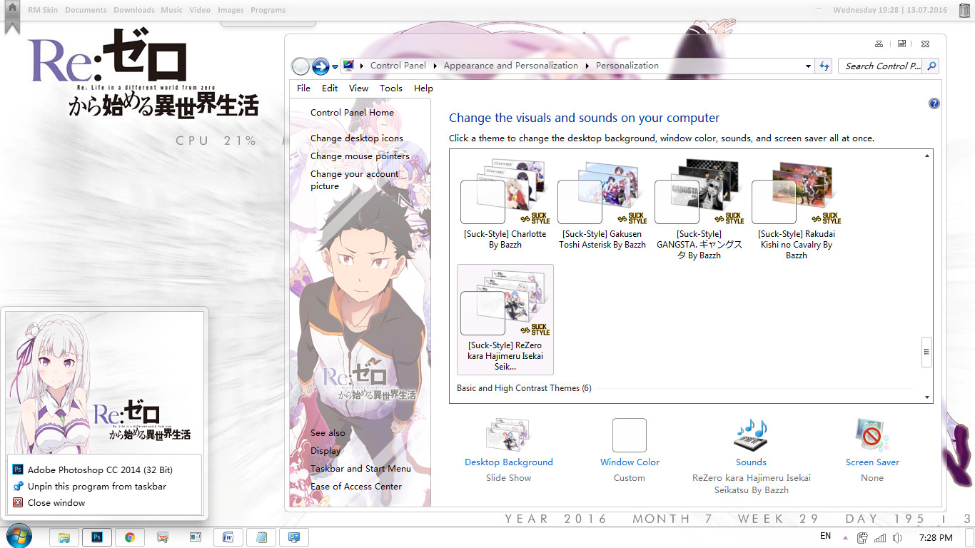 Gmail theme high contrast