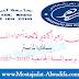 جامعة ابن زهر أكادير لائحة أسماء المسجلين بسلك الماستر برسم السنة الجامعية 2016-2017