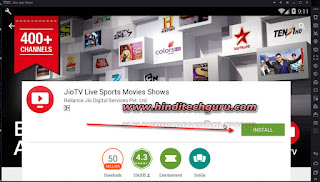jio live tv for pc download app install