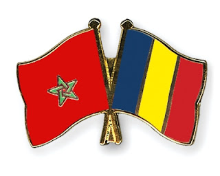 لائحة الجامعات والمعاهد الرومانية المعترف بها من وزارة التعليم العالي المغربية