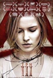 III Das Ritual (2015)