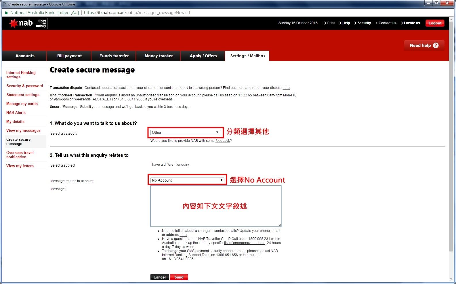 [澳洲WHV] NAB銀行-如何在臺灣申請新的VISA金融卡