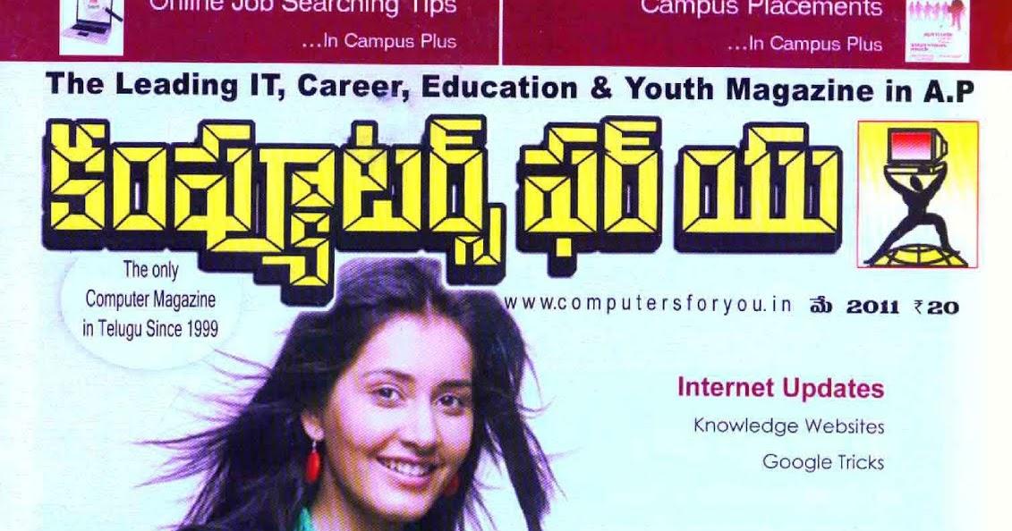 Telugu old books magazines