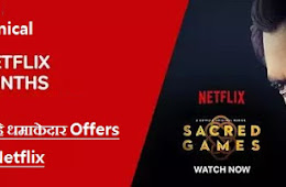Airtel Gives Free Netflix Subscription For 3-Months | Airtel Offer For their Users