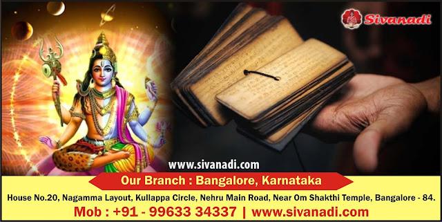 Online Nadi Astrology in Bangalore